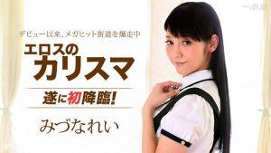 ดูหนังโป๊ออนไลน์ Rei Mizuna หนูเรย์ติดเซ๊กซ์ 1Pondo 031415_045