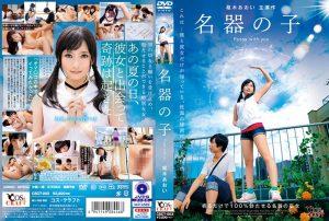 ดูหนังโป๊ออนไลน์ ฤดูฝันฉันปรี้เธอ หนังavซับไทย Aoi Kururigi CSCT-003