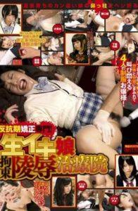 ดูหนังโป๊ออนไลน์ AT-140 Arimoto Sayo