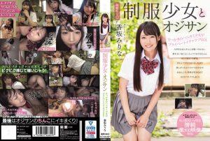 ดูหนังโป๊ออนไลน์ MUDR-097 Kousaka Mirina