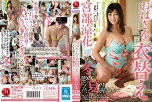 ดูหนังโป๊ออนไลน์ AVซับไทย Miyabe Suzukaปิดเกมอย่าช้าคุณน้ามีใจ JUX-605