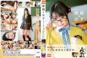 ดูหนังโป๊ออนไลน์ EKDV-240 Tsubomi