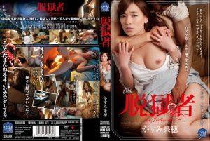 ดูหนังโป๊ออนไลน์ Kaho Kasumi ซั่มหกคะเมนเดนทรชน SHKD-576