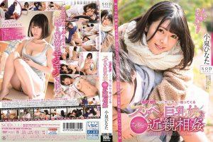 ดูหนังโป๊ออนไลน์ STARS-054 แน่นตรั๊บกระชับทรวงใน Koizumi Hinata