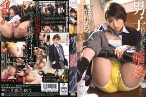 ดูหนังโป๊ออนไลน์ STARS-081  Tadai Mahiro