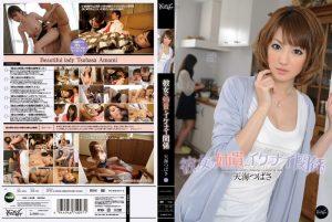 ดูหนังโป๊ออนไลน์ IPZ-157 Tsubasa Amami&Hatsumi Saki  เผลอใจให้แฟนน้อง