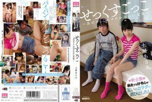 ดูหนังโป๊ออนไลน์ MIAD-866 Asami Tsuchiya วัยใสวัยอยากรู้