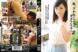 ดูหนังโป๊ออนไลน์ RBD-557 Erina Fujisaki ทะลวงหลังผู้ประกาศสาว