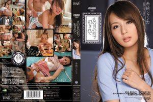 ดูหนังโป๊ออนไลน์ IPTD-813 Jessica Kizaki ช่างแอร์ในตำนาน