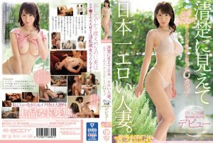 ดูหนังโป๊ออนไลน์ EYAN-147 Miyazaki Eri