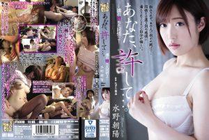 ดูหนังโป๊ออนไลน์ Mizuno Asahi ติดใจคนขับรถ ADN-135
