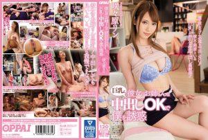 ดูหนังโป๊ออนไลน์ PPPD-724 Sasahara Rin