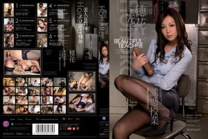 ดูหนังโป๊ออนไลน์ IPTD-350 คุณครูสอนเพศศึกษา Honoka