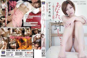 ดูหนังโป๊ออนไลน์ RBD-371 หมอนวดโดนนวดซะเอง Kasumi Kaho