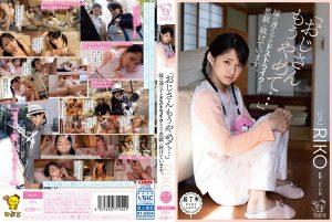 ดูหนังโป๊ออนไลน์ PIYO-027 Nagisa Misuki