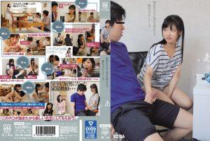 ดูหนังโป๊ออนไลน์ MUM-256 สาวน้อยเรียนหนัก จับเยสติวเตอร์ Noa Eikawa
