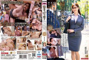 ดูหนังโป๊ออนไลน์ MOND-191 Aoi Yurika