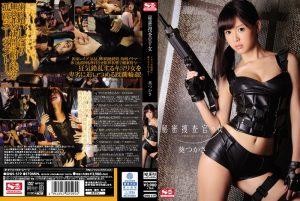 ดูหนังโป๊ออนไลน์ Tsukasa Aoi สายลับมั่นหน้าโดนยาร้องซี๊ด SNIS-519