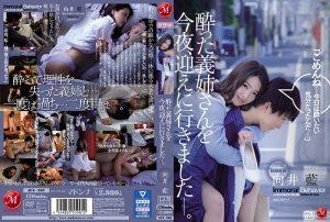 ดูหนังโป๊ออนไลน์ JUL-263 Ai Mukai