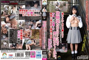 ดูหนังโป๊ออนไลน์ SOTB-008 Honda Natsume