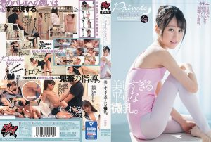 ดูหนังโป๊ออนไลน์ DASD-701 Junshin Karen