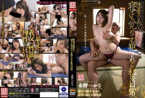 ดูหนังโป๊ออนไลน์ YSN-519 Nagano Tsukasa