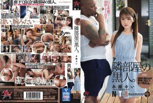ดูหนังโป๊ออนไลน์ DASD-697 Nagase Yui