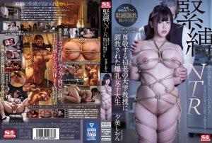 ดูหนังโป๊ออนไลน์ SSNI-819 Yumi Shion