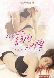 ดูหนังโป๊ออนไลน์ AV Actresss Obscene Private Life (2020)