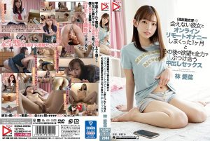 ดูหนังโป๊ออนไลน์ HOMA-094 Hayashi Aizai