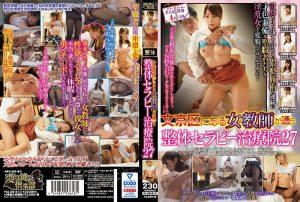ดูหนังโป๊ออนไลน์ CLUB-613 Kanon Kanon