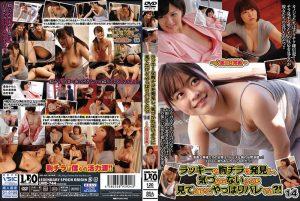 ดูหนังโป๊ออนไลน์ UMD-744 Kanon Kanon&Matsumoto Nanami&Nishimura Arisa