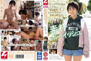 ดูหนังโป๊ออนไลน์ NNPJ-397 Kyuu Horin
