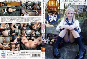 ดูหนังโป๊ออนไลน์ SS-148 Melody Hiina Marks