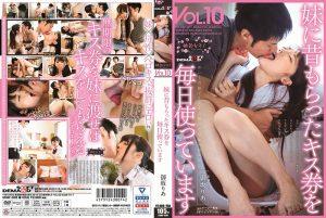 ดูหนังโป๊ออนไลน์ SDMF-008 Misaka Ria