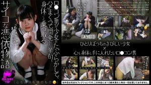 ดูหนังโป๊ออนไลน์ NTTR-048