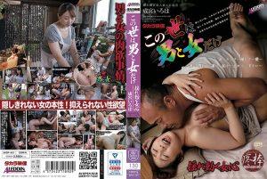 ดูหนังโป๊ออนไลน์ AVOP-461 Narumiya Iroha