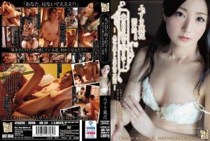 ดูหนังโป๊ออนไลน์ Reika Mizuki เซ็กส์แสนห่วยพ่อช่วยสานฝัน ADN-234