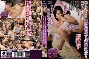 ดูหนังโป๊ออนไลน์ MDVHJ-019 Shinoda Yuu&Tsuuno Miho