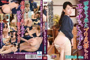 ดูหนังโป๊ออนไลน์ VNDS-5200 Tsukihara Kazuna