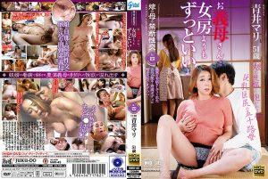 ดูหนังโป๊ออนไลน์ NMO-45 Aoi Mari