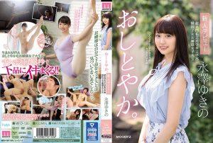 ดูหนังโป๊ออนไลน์ MIFD-130 Eizawa Yukino