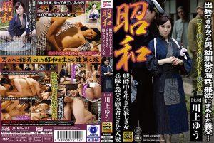 ดูหนังโป๊ออนไลน์ SGM-38 Kawakami Yuu