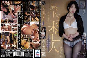 ดูหนังโป๊ออนไลน์ ATID-436 Maikawa Sena