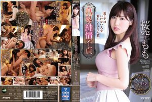 ดูหนังโป๊ออนไลน์ Momo Sakura ยอมใจกินเค็มเติมเต็มสิ่งที่ขาด IPX-529