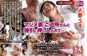 ดูหนังโป๊ออนไลน์ NSSTH-022