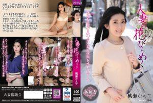 ดูหนังโป๊ออนไลน์ MYBA-025 Nagasawa Masami