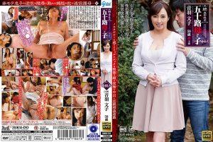 ดูหนังโป๊ออนไลน์ NMO-55 Otowa Ayako