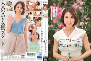 ดูหนังโป๊ออนไลน์ KIRE-002 Sada Mariko