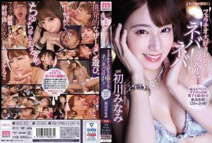 ดูหนังโป๊ออนไลน์ MIDE-831 Hatsukawa Minami